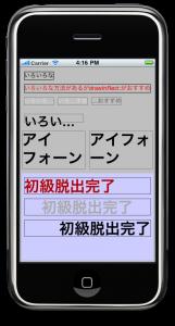サンプルコード実行例