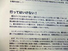 070531-shiryo2.jpg