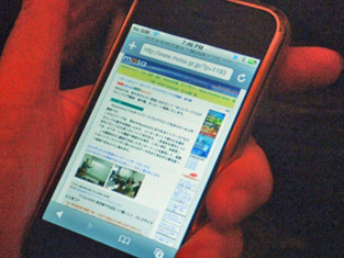 070802-iphone.jpg