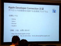 070821-apple.jpg
