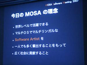 msm2007-17.jpg