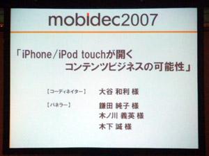1127mob-gamen.jpg