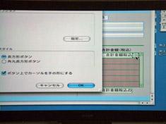 1205fm-gamen3.jpg