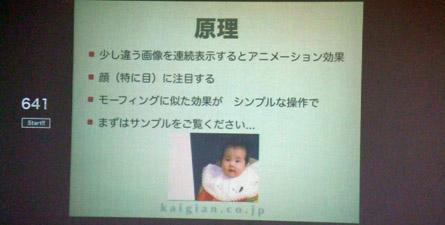 0316-takahashi2.jpg