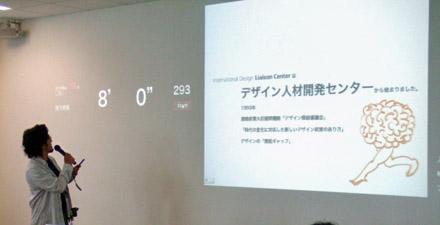 0518ashizawa2.jpg