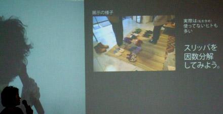 0518katayama2.jpg