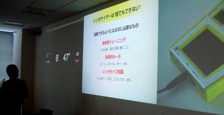 0518sakamaki2.jpg
