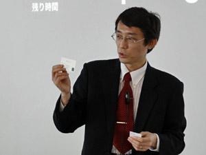 0518toyoshima.jpg