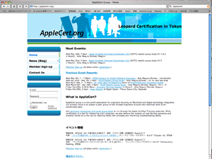 080501-appcer.png