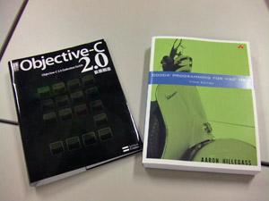 080603-books.jpg