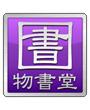 monokakido-logo.jpg