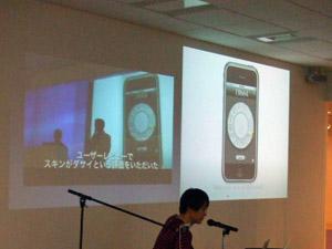 080927-kiichi2.jpg