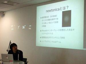 080927-nishi2.jpg