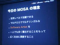 msm2008-206.jpg
