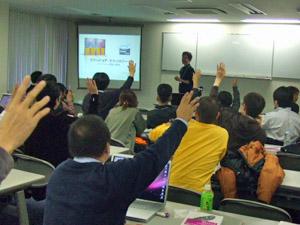 msm2008-kokuchi.jpg