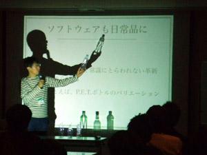msm2008-kokuchi3.jpg