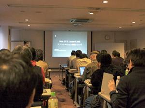msm2008-kokuchi4.jpg