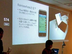 081130-miyamoto2.jpg