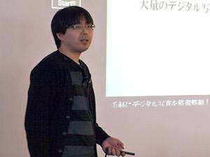081130-shirasawa.jpg