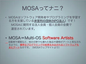 081214-mosa1.jpg