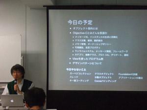 090327ogihara2.jpg
