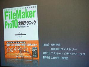 090826-book.jpg