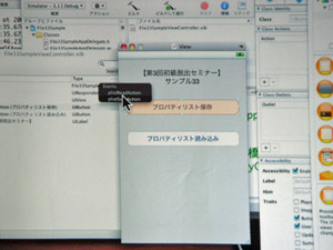 091008-gamen4.jpg
