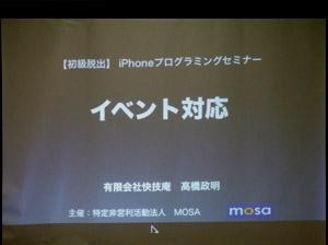 091112-gamen.jpg