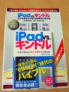 100420book.jpg