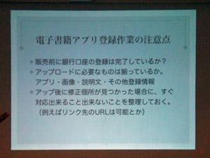100806matsuki2.jpg