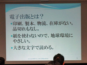 101105shimokawa3.jpg
