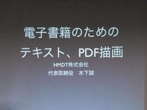 110222kino_gamen.jpg