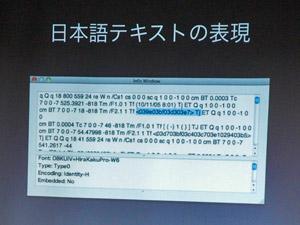 110222kino_gamen3.jpg