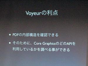 110222kino_gamen5.jpg