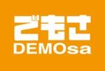 demosa_logo3.jpg