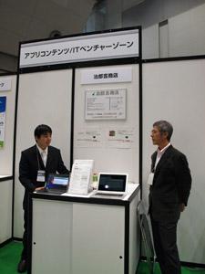 120314jirokichi2.jpg