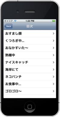 image_s2.jpg