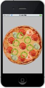 pizze_app.png