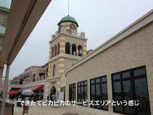 photo17.jpg