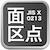 ActiveMany.jpg
