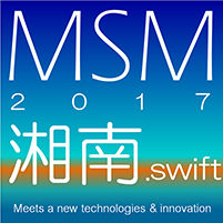 湘南.swift(MOSA Software Meeting 2017)